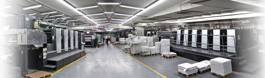 huacang factory