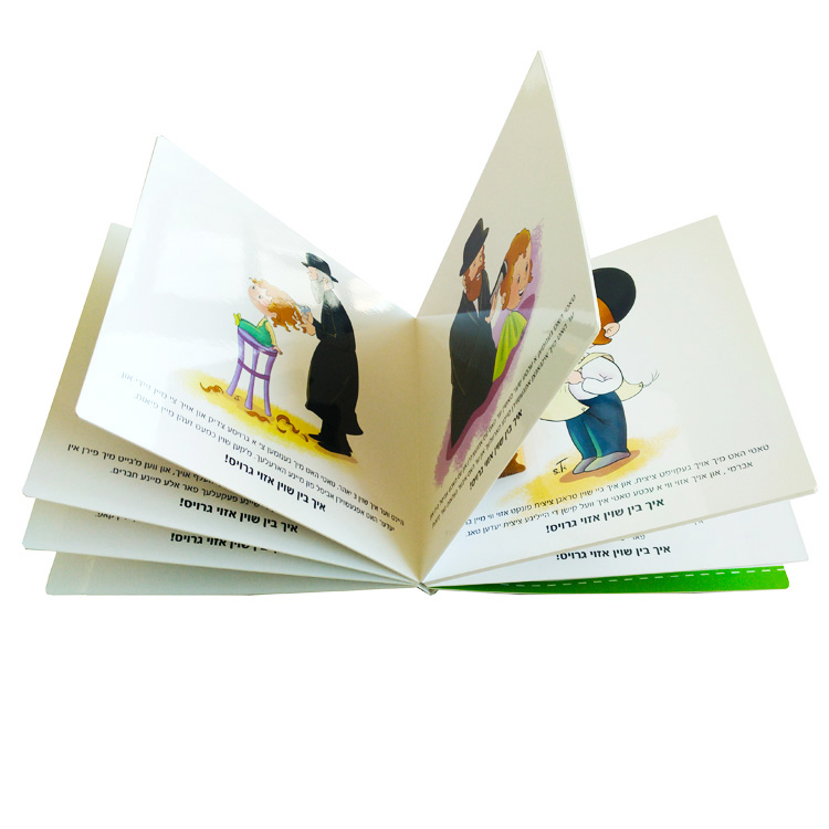 children cardboard book printing