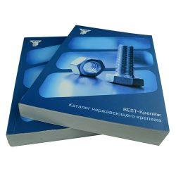 Tool Catalog Printing