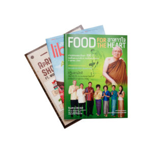 Food Magazine Printing
