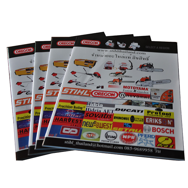 Offset Printing Business (7)