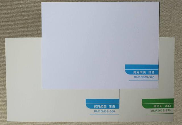 Printing paper basics (4)