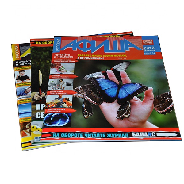 Softcover Book Printing (22)
