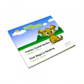 OEM professional custom printing CMYK color children book puzzle activity book