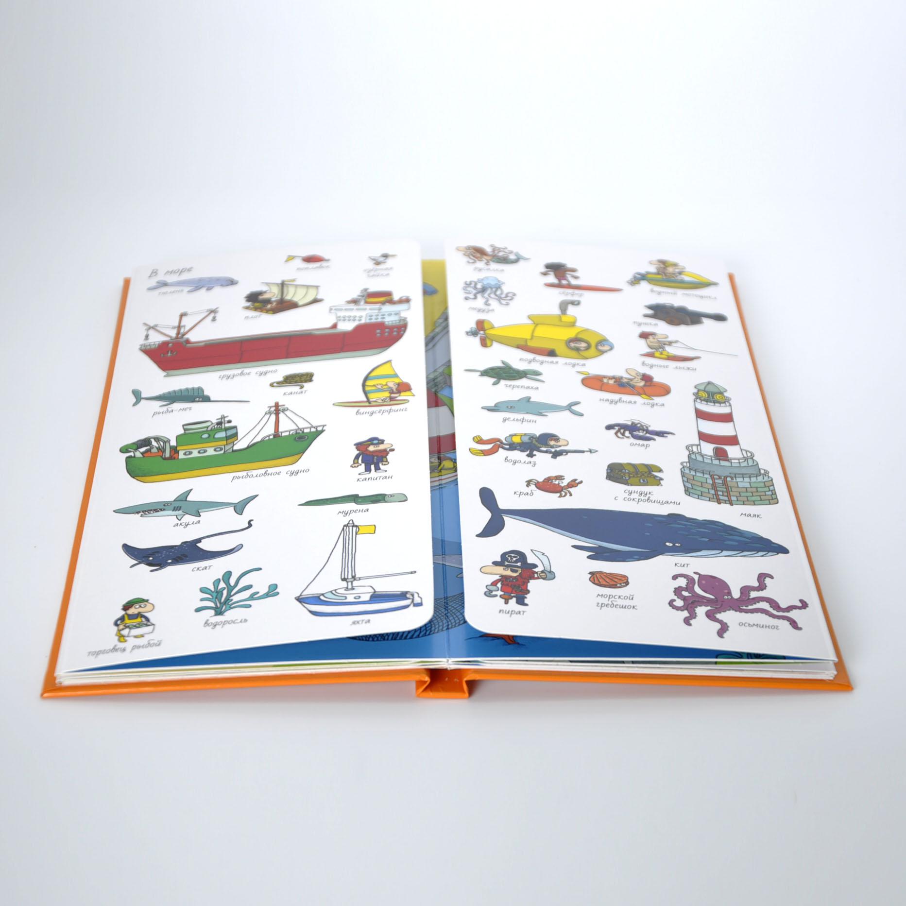 children book (4)