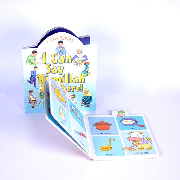 custom coloring book (10)