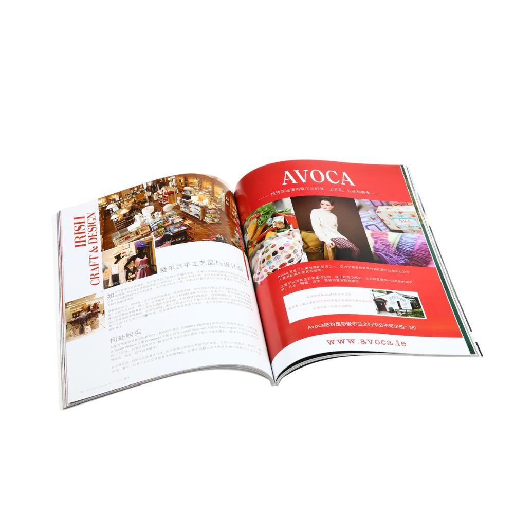 magazine (14)