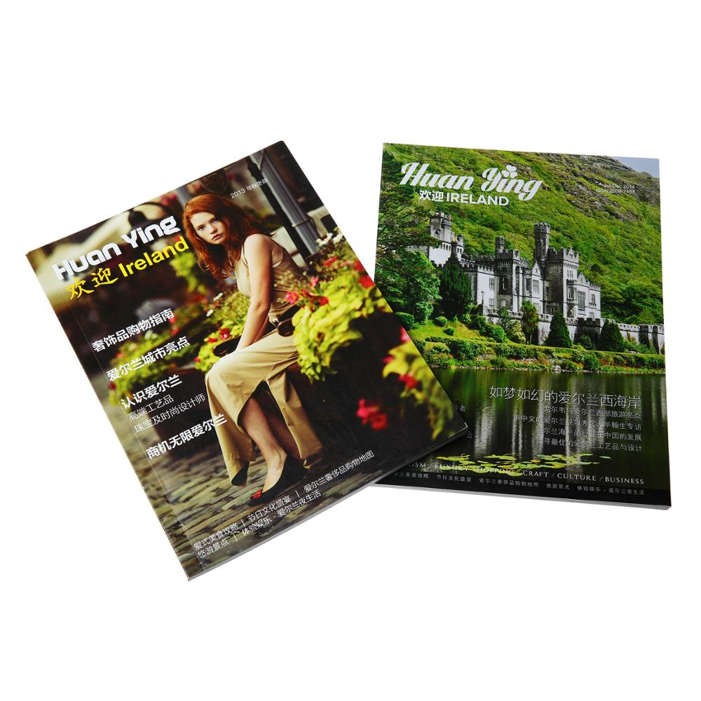 magazine (15)