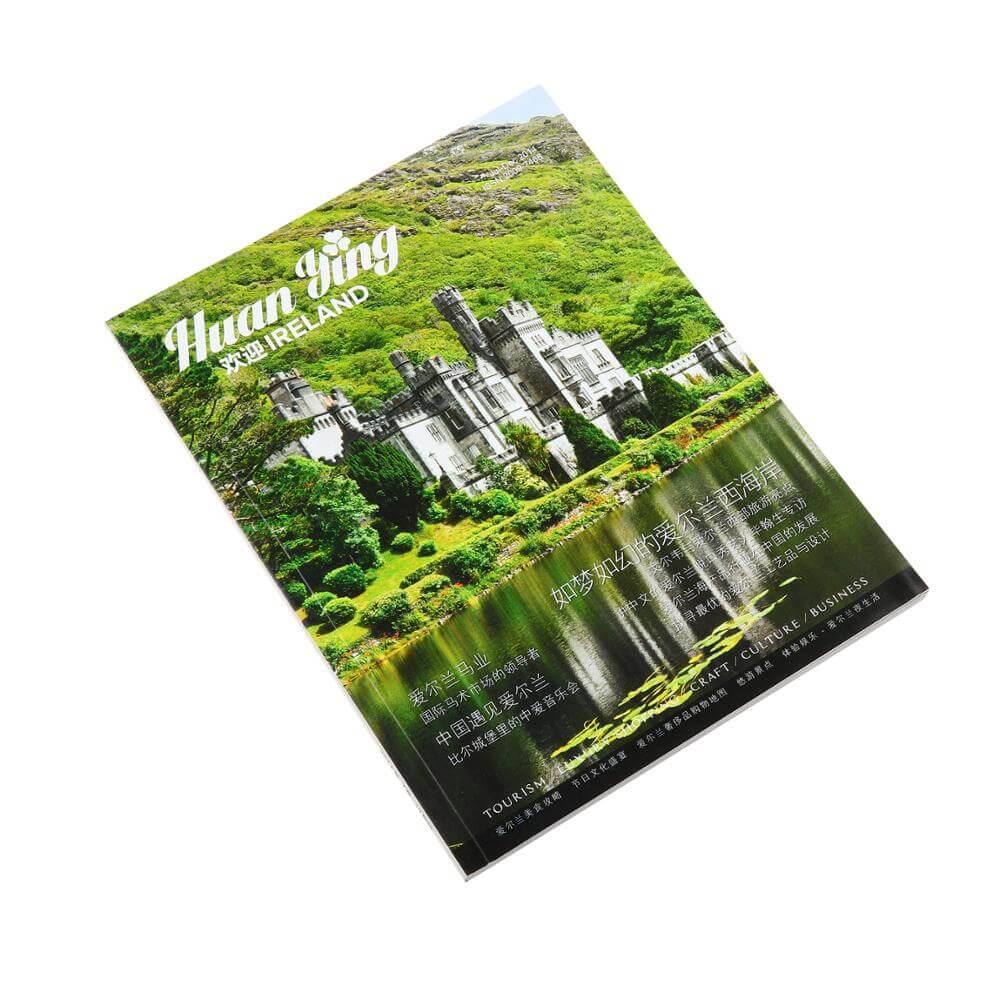 magazine printing (24)