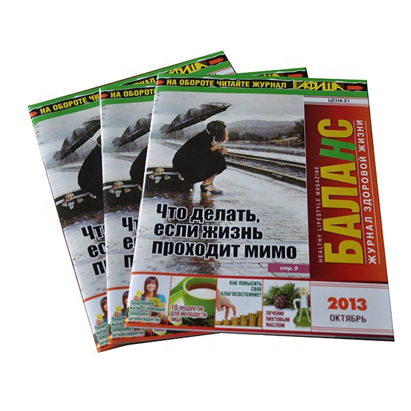 softcover books printing (5)